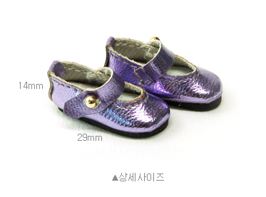"""Strap shoes pearl violet  30mm"" of the ""GLIB"", image 4."